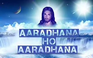 Aradhana Ho Aradhana Lyrics - Hindi Christian Worship Song