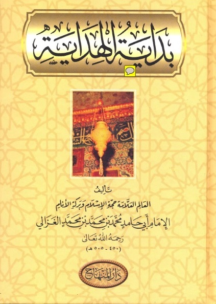 isi kitab bidayatul hidayah imam al-ghazali pdf