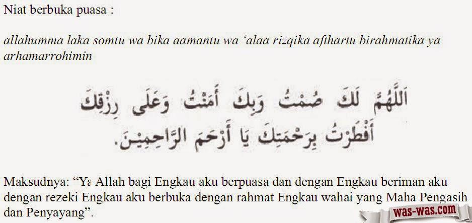 """""""doa berbuka puasa ramadhan"""""""