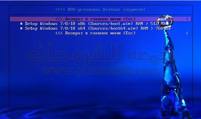 اسطوانة أكرونس الشاملة للصيانة  Acronis 2k10 UltraPack 7.22.1