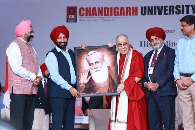 Chandigarh University confers Global Spiritual Leader Award upon Dalai Lama