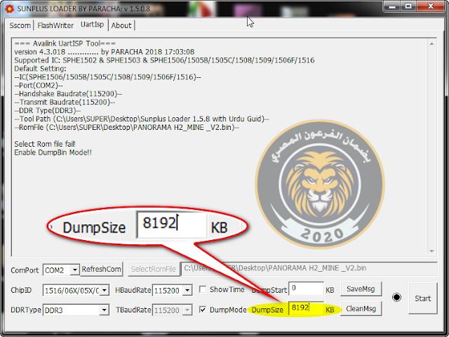 شرح كامل بستخدام افضل لودر مع شرح تحميل وسحب السوفت لريسيفرات المعالج صن بلص 1506T-1506F-1506G-1506C-1512  فى حالة عدم القبول بــ USB مع شرح الوصله لمستخدمه