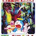 Doraemon The Movie Nobita Ki Nayi Duniya (1995) Tamil Dub 480p & 360p DVDRip x264