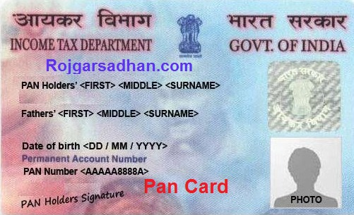 Pan card name change after marriage online