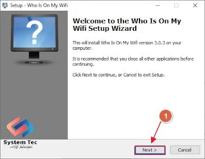 تحميل وشرح برنامج who is on my wi fi? تعرف على من يستخدم الواي فاي الخاص بك بدون علمك
