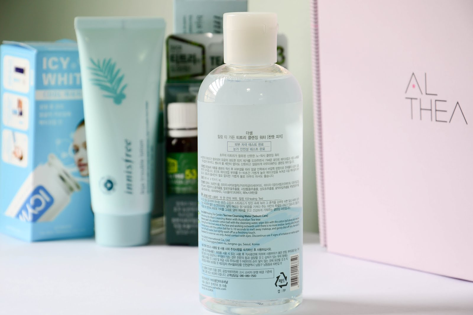 tea tree cleansing water review