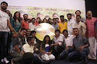 Thiruppathi Samy Kudumbam Tamil Movie Audio Launch Stills  0020.jpg
