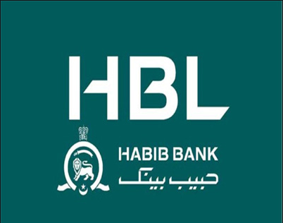 Habib Bank Limited HBL Cash Officers Jobs 2021 | Apply Online