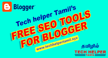 Free SEO Tools for Bloggers in Tamil