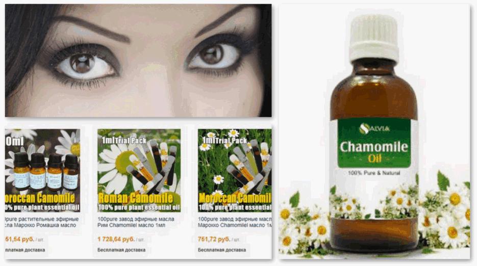 Matricaria recutita-Chamomile Oil