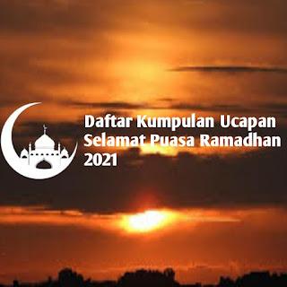 ucapan awal puasa ramadhan