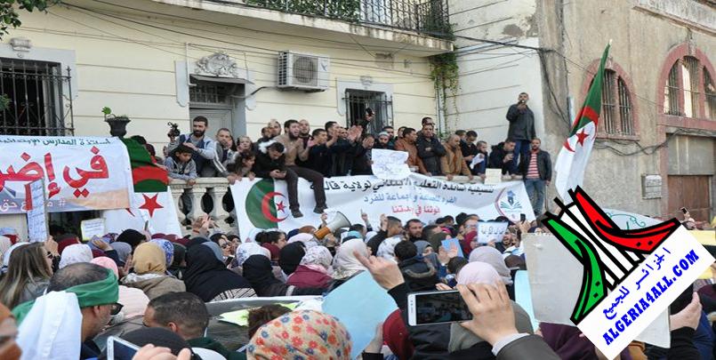 وزارة التربية : المعلمون يواصلون الاحتجاج أمام مقر الوزارة على الأوضاع المهنية والاجتماعية الصعبة