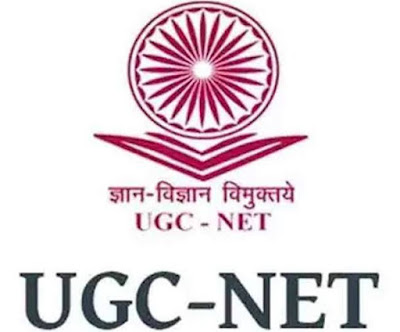 UGC NET 2020 , UGC NET EXAM TIPS