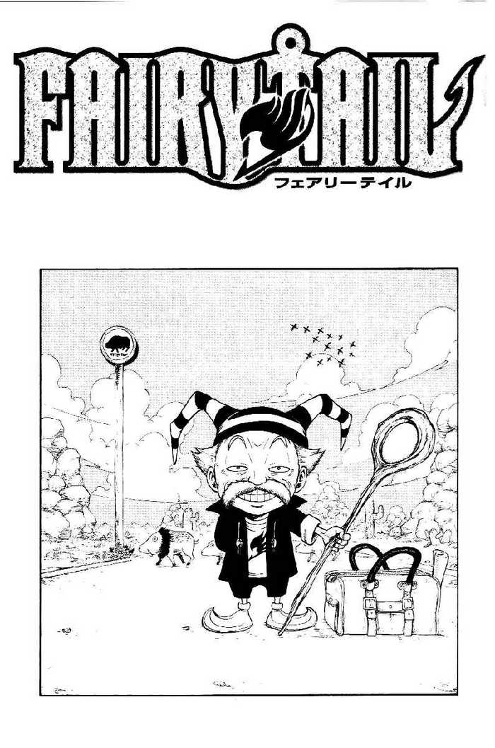 Fairy Tail Chap 20
