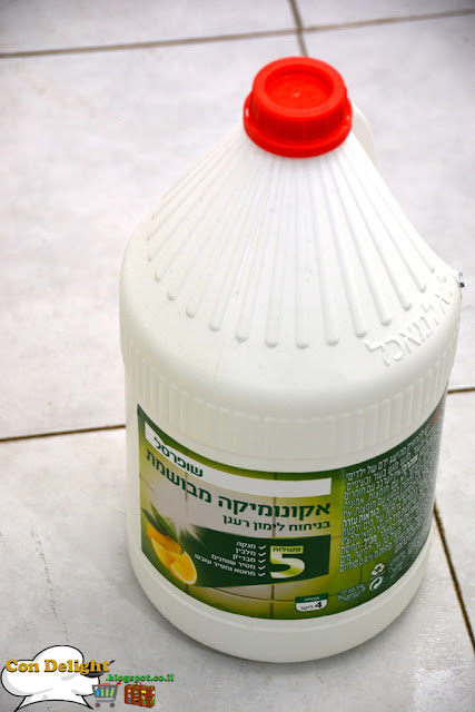 אקונומיקה מבושמת שופרסל bleach