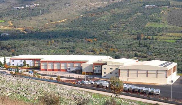 Τραγωδία! Θανατηφόρο εργατικό ατύχημα 28χρονου στην γαλακτοβιομηχανία ΗΠΕΙΡΟΣ στην Άρτα!