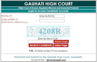 GHC-Admit-Card-Main-Exam