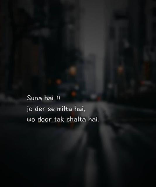 Saddest Love quotes in Hindi 2021 | सैड लव कोट्स इन हिंदी 2021