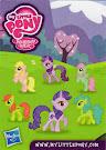 My Little Pony Wave 9 Sea Swirl Blind Bag Card