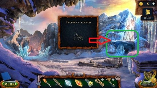 две скалы ледяные опускаем и закрепляем веревку в игре затерянные земли 5