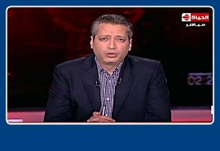 برنامج الحياة اليوم 1-5-2016 مع تامر أمين - قناة الحياة
