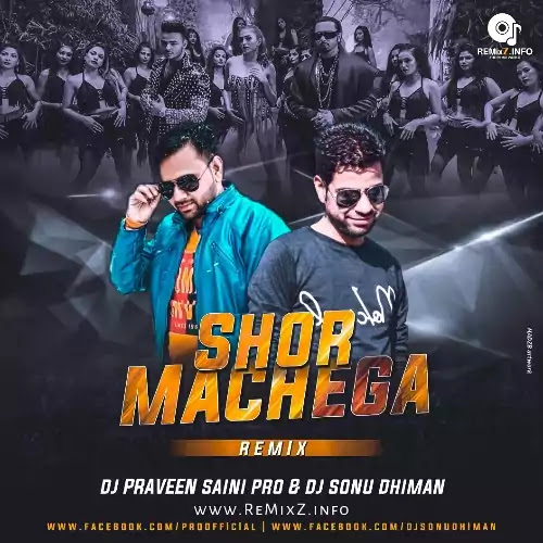 shor-machega-remix-dj-praveen