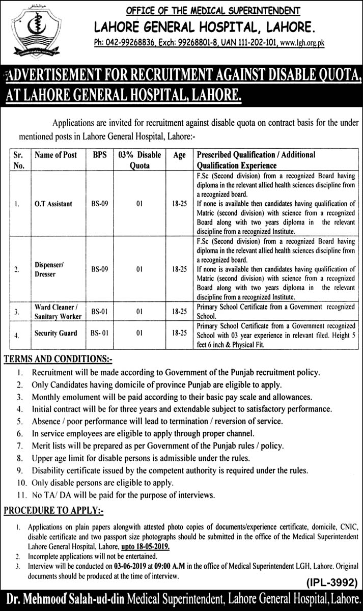 Govt Jobs in Lahore General Hospital, May 2019