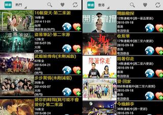 Korea TV Shows APK / APP 下載