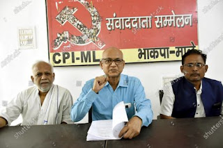 cpi-ml-visited-vipin-agrwal-house