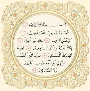 Al-Fatiha-Ahmed ibn Ali al-Ajmy استماع سورة الفاتحة سورة الفاتحة,Ahmed ibn Ali al-Ajmy,Al-Fatiha, Quran, القرأن الكريم,Al-Fatiha-Ahmed ibn Ali al-Ajmy استماع سورة الفاتحة
