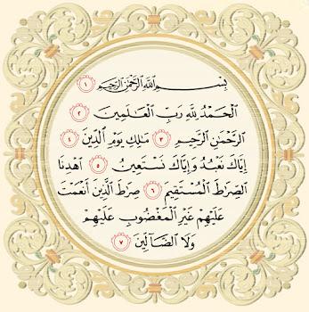 df8ab8295953b Al-Fatiha-Ahmed ibn Ali al-Ajmy استماع سورة الفاتحة
