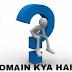 डोमेन क्या होता है?डोमेन क्यों जरुरी है?डोमेन कितने प्रकार के होते हैं?Sub domain name क्या है? डोमेन कहां से परचेस करें? Different/between Domain and URL