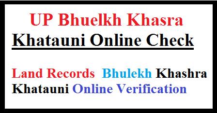 land records bhulekh khashra khatauni online verification