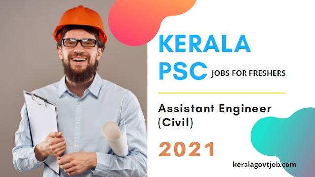 Kerala PSC Exams | Assistant Engineer (Civil) |  Latest Upcoming New Jobs Vacancies Notifications Alert Thulasi  2021 | Kerala Govt Job Portal | Last Date to apply: 21 July 2021