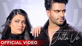 Jatta Ve Lyrics - Mankirt Aulakh | Kamal Khangura | Latest Punjabi Songs 2019