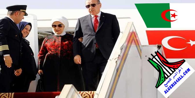 صور الرئيس التركي مع زوجته.png