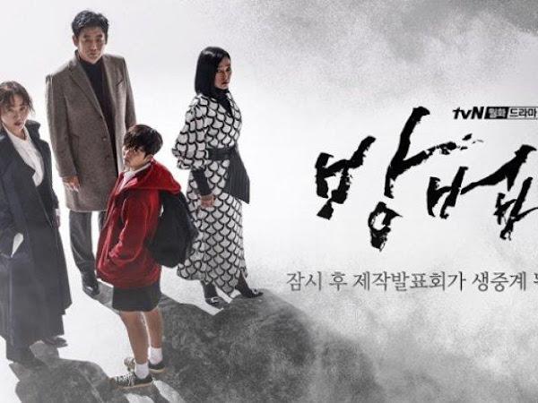 [K-Drama] The Cursed