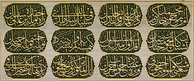 Kaligrafi Arab