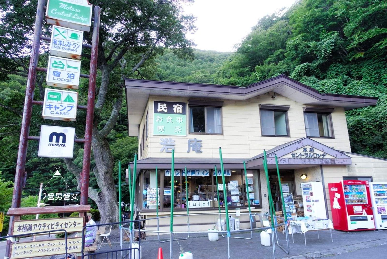 日本動漫朝聖之旅《搖曳露營 》~【富士山本棲湖】浩庵露營場
