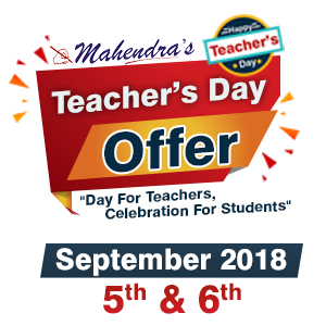 Mahendra's Teacher's Day Offer Begins Now