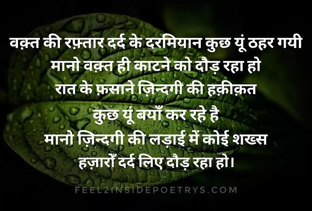 best hindi shayari on life | best hindi shayari | 2020 ki new shayari | best hindi shayari love | best hindi shayari on love | best hindi shayari status | best hindi shayari quotes