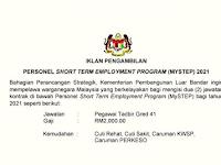 Jawatan Kosong Kementerian Pembangunan Luar Bandar KPLB