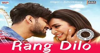 Bengali Songs Lyrics