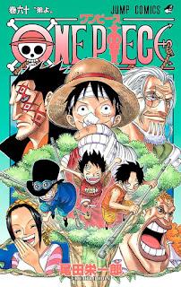 ワンピース コミックス 第60巻 表紙 | 尾田栄一郎(Oda Eiichiro) | ONE PIECE Volumes