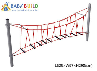 BabyBuild探索體育系列 - 搖擺吊橋