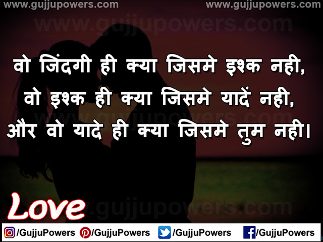 sad shayari status 2 line hindi