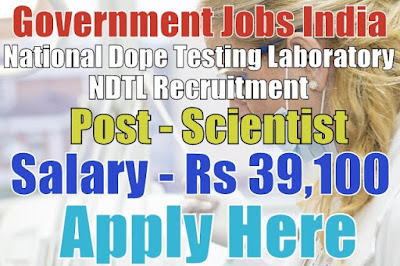 National Dope Testing Laboratory NDTL Recruitment 2017