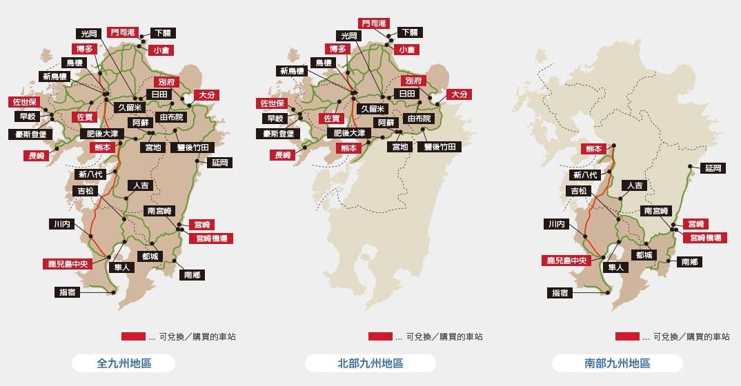 九州-福岡-交通-JR PASS-福岡地鐵-西鐵電車-福岡巴士-福岡公車-福岡JR-介紹-福岡交通攻略-教學-福岡交通優惠券-乘車券-票價-路線-時刻-自由行