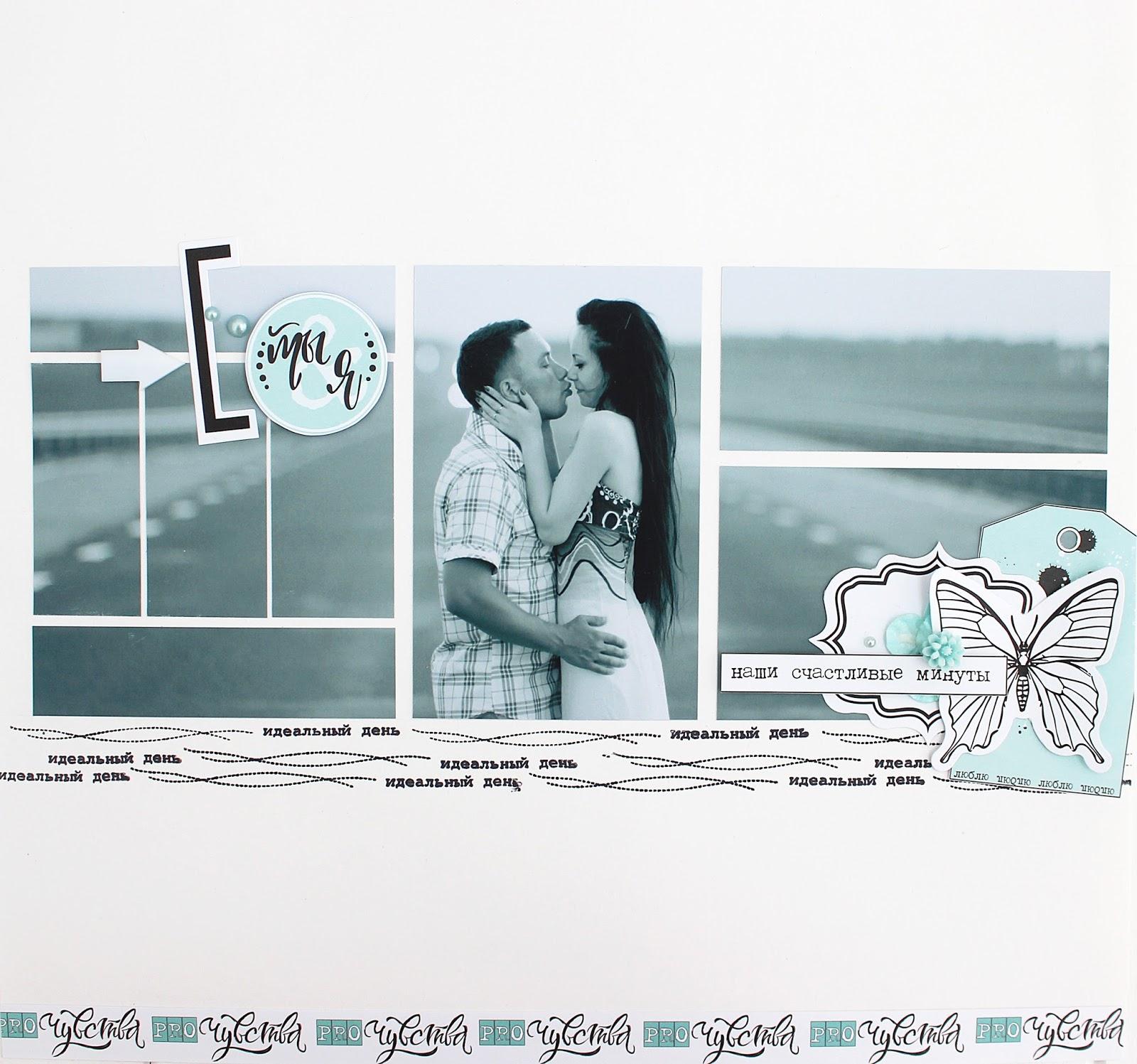 6 лет со дня знакомства с мужем поздравления