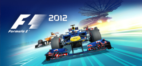 F1 2012 Free Download Full Version
